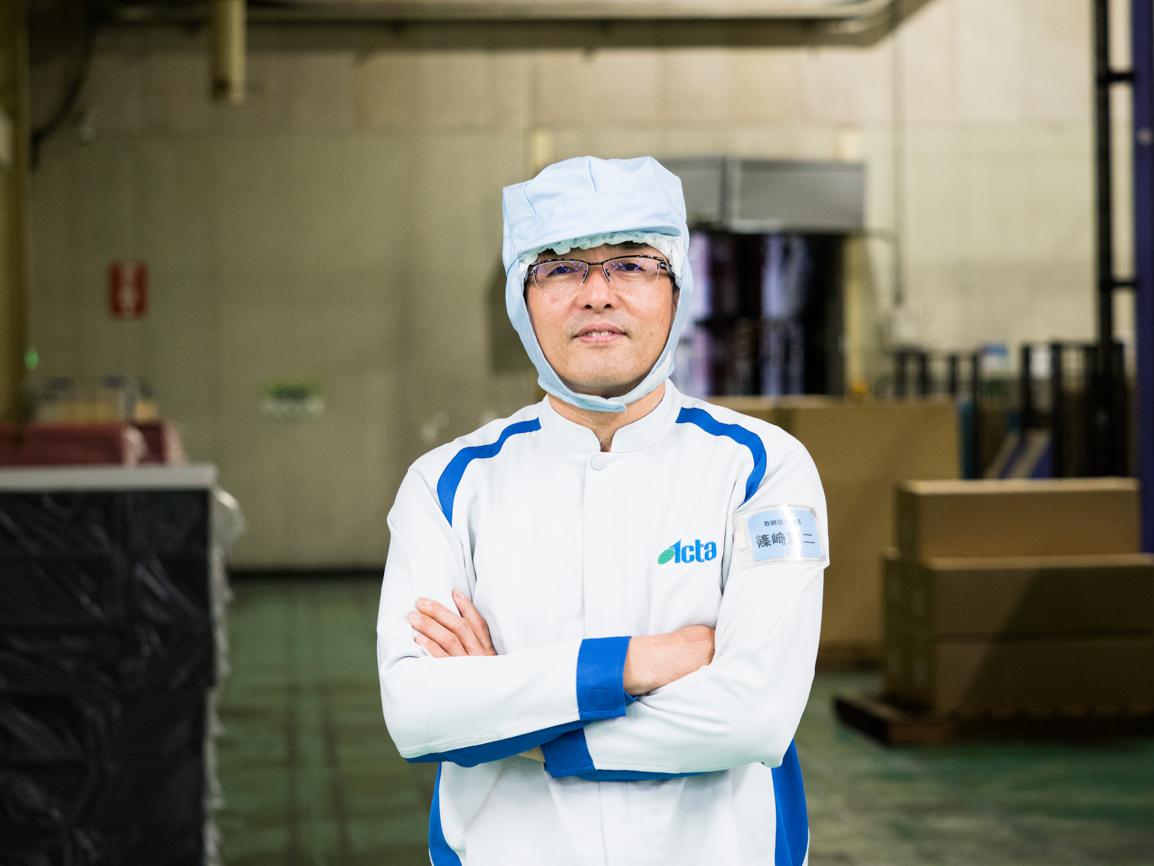 アクタ工場長 篠﨑順二 image01