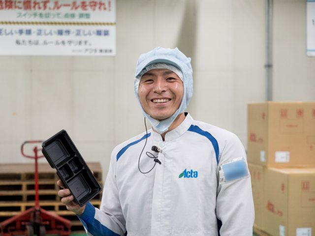 株式会社アクタ製造部社員紹介