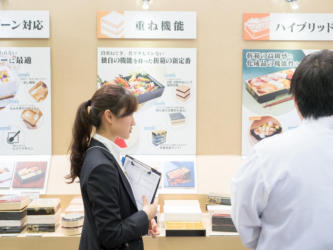 株式会社アクタ 営業部 久保彩子 image04
