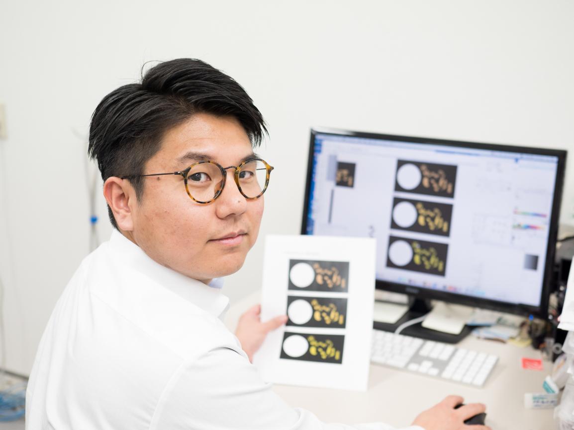 株式会社アクタ ボード事業部 副主任 太田翔貴 image02
