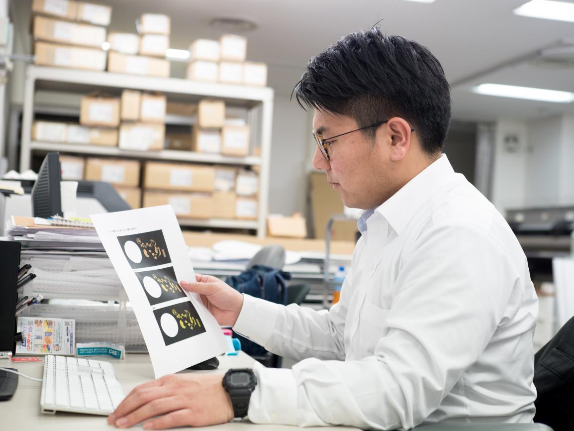 株式会社アクタ ボード事業部 副主任 太田翔貴 image05