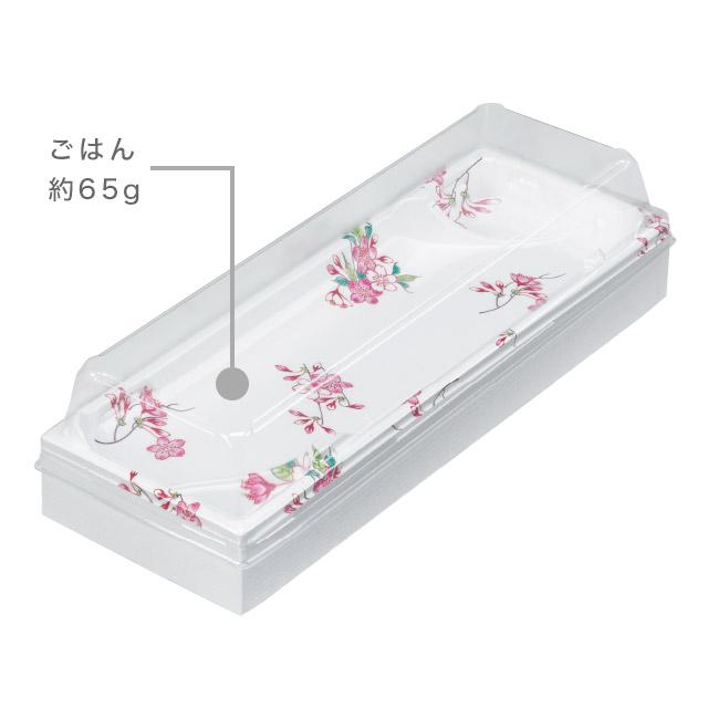 ワン折 KSN5-14 (40) 足無