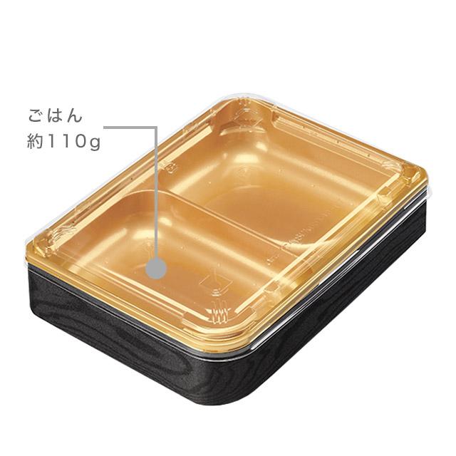 ワン折 SPN65 × 48I-33 (40)