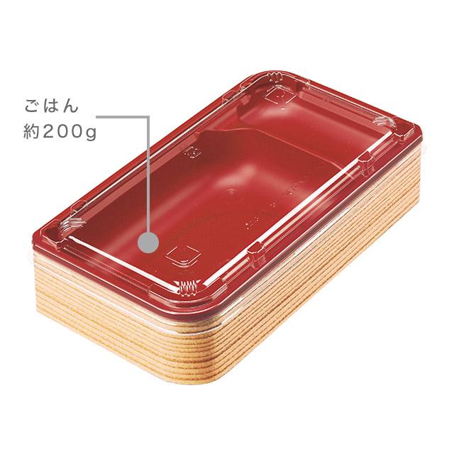 ワン折 SPN70 × 37B-38 (45)
