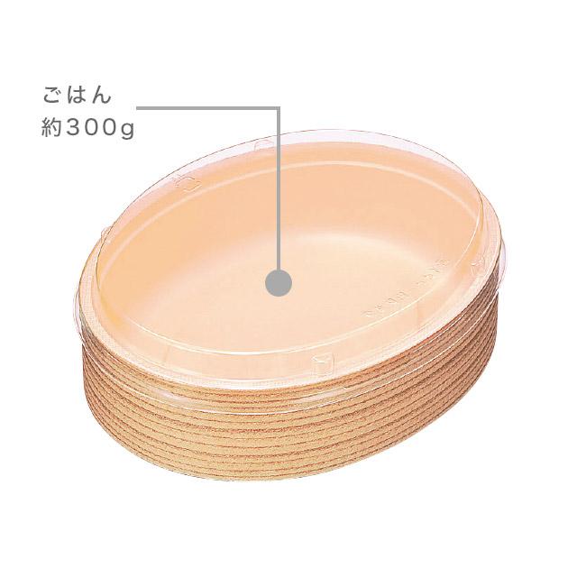 TS- 楕円55A(40)