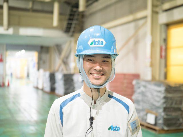 ACTA製造部 統括主任 山川新太郎