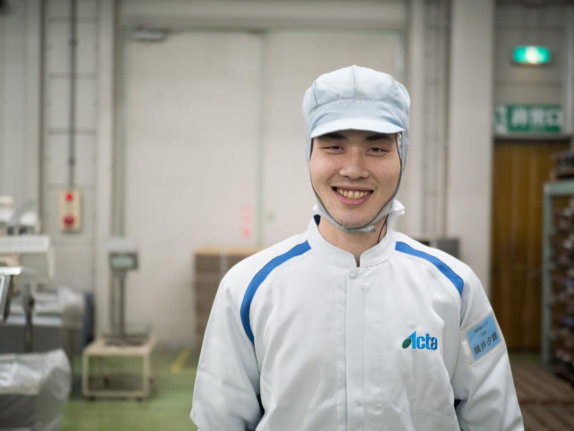株式会社アクタ 製造部 副主任 横井夕輝 image01