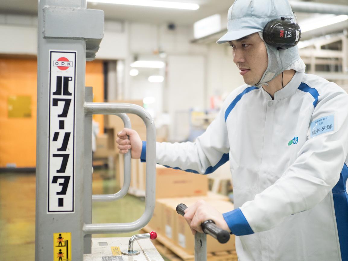 株式会社アクタ 製造部 副主任 横井夕輝 image03